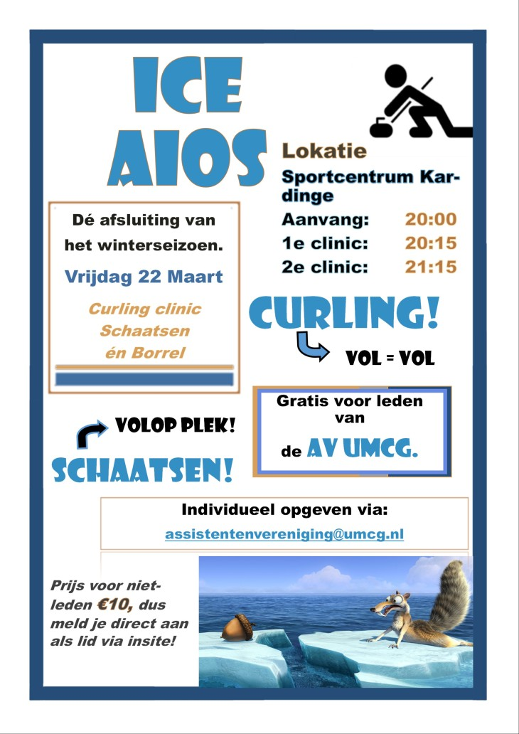 ICE AIOS (4)